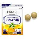 ファンケル いちょう葉 (60粒)×3