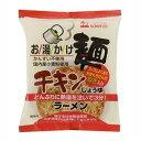 創健社 お湯かけ麺 チキンしょうゆラーメン 75g×10袋