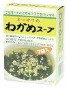 わかめスープ 6.5g×7包
