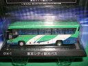 京商 1/150 ダイキャストバスシリーズ 東京シティ観光バス