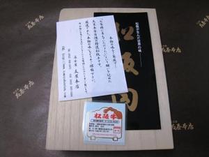松阪牛 極上ハーフサーロインステーキ100g×...の紹介画像2