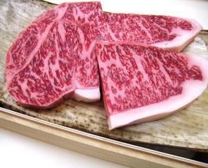 松阪牛 極上ハーフサーロインステーキ100g×4...の商品画像