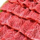 松阪牛 特産等級限定 極上赤身焼肉用 1000g(1kg)友屋本店オリジナル焼肉のたれ付送料無料(一部地域除く)ランプ、カイノミなど柔らかい赤身系の部位です(部位指定不可)松坂牛 松阪肉 GI クール冷蔵便8/24以降のお届けは冷凍便です