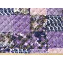 和柄 パッチワーク柄ドビー生地キルト(紫)