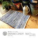 RoomClip商品情報 - Denim Chindy Rug Mat【Sサイズ】リサイクルデニムマットリサイクルコットン/デニム地/インテリア/ハンドメイド