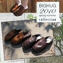 送料無料【BigHug】ハンドメイドなレザーバブーシュ!/天然素材/ナチュラル/アジアンファッション