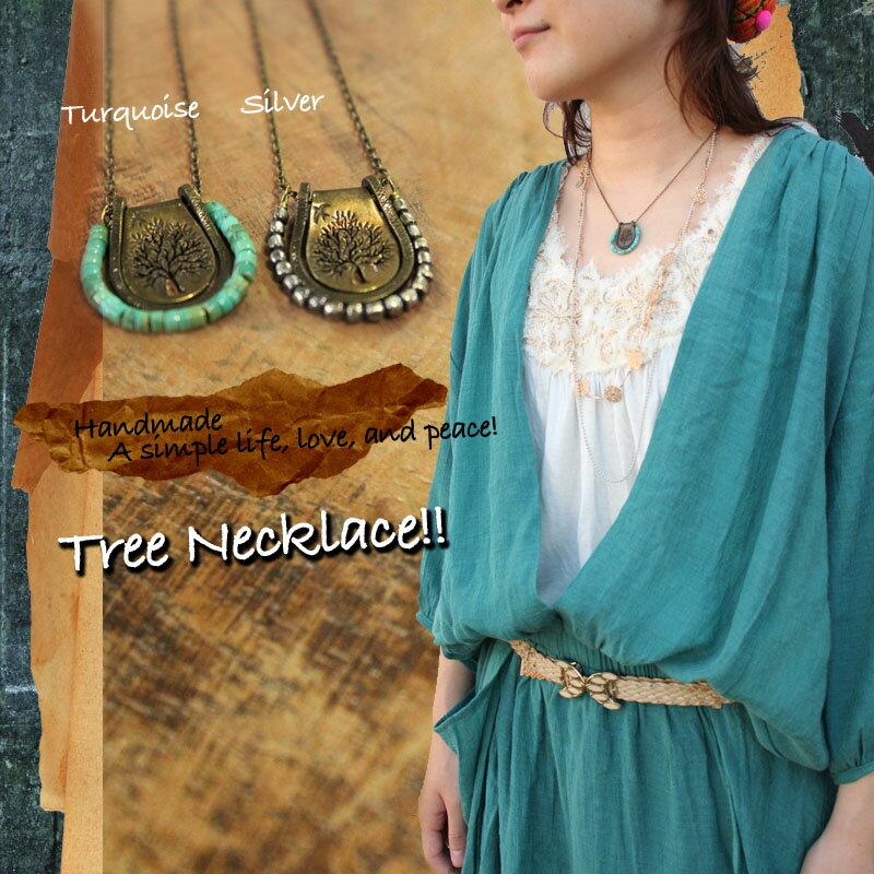 【ANIKULAPO】木と鳥 ツリーネックレス☆アニクラポ ブラスネックレス 真鍮 ネックレス 手作り コンチョ