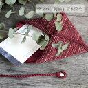 ランバニ刺繍&草木染めのミニ小物布*インド/カディ生地/Sandur