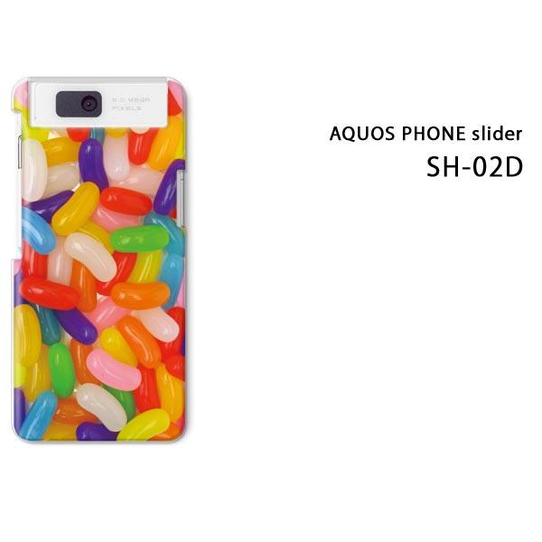 ゆうパケ送料無料【docomo AQUOS PHONE slider SH-02D用ケース】【SH-02D(docomo SH-02D) SH-02Dケース】[ケース/カバー/CASE/ケ−ス][アクセサリー/スマホケース/スマートフォン用カバー]【ゼリー ビーンズ/sh02d-616】
