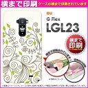 дцдже╤е▒┴ў╬┴╠╡╬┴б·3D░ї║■б· [au G Flex LGL23 (е╕б╝е╒еье├епе╣)═╤е▒б╝е╣][е▒б╝е╣/еле╨б╝/CASE/е▒б▌е╣][евепе╗е╡еъб╝/е╣е▐е█е▒б╝е╣/е╣е▐б╝е╚е╒ейеє═╤еле╨б╝][▓╓бж═╒(е┘б╝е╕ехбже░еъб╝еє)/lgl23-3d0724]