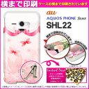 DM╩╪┴ў╬┴╠╡╬┴б·3D░ї║■еде╦е╖еуеы╔╒б· [au AQUOS Phone SERIE SHL22(евепеке╣)═╤е▒б╝е╣][е▒б╝е╣/еле╨б╝/CASE/е▒б▌е╣][евепе╗е╡еъб╝/е╣е▐е█е▒б╝е╣/е╣е▐б╝е╚е╒ейеє═╤еле╨б╝][▓╓бж─│бжеъе▄еє(е╘еєеп)/shl22-3di1441]