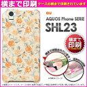 DM╩╪┴ў╬┴╠╡╬┴б·3D░ї║■б· [au AQUOS Phone SERIE SHL23(евепеке╣)═╤е▒б╝е╣][е▒б╝е╣/еле╨б╝/CASE/е▒б▌е╣][евепе╗е╡еъб╝/е╣е▐е█е▒б╝е╣/е╣е▐б╝е╚е╒ейеє═╤еле╨б╝][▓╓(е┘б╝е╕ехбжекеьеєе╕)/shl23-3d0199]