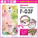 дцдже╤е▒┴ў╬┴╠╡╬┴б·3D░ї║■еде╦е╖еуеы╔╒б· [docomo Disney mobile F-03F (е╟еге║е╦б╝)═╤е▒б╝е╣][е▒б╝е╣/еле╨б╝/CASE/е▒б▌е╣][евепе╗е╡еъб╝/е╣е▐е█е▒б╝е╣/е╣е▐б╝е╚е╒ейеє═╤еле╨б╝][▓╓(екеьеєе╕)/f03f-3di0632]