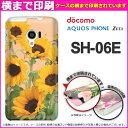 дцдже╤е▒┴ў╬┴╠╡╬┴б·3D░ї║■б· [docomo AQUOS PHONE ZETA SH-06E(евепеке╣)═╤е▒б╝е╣][е▒б╝е╣/еле╨б╝/CASE/е▒б▌е╣][евепе╗е╡еъб╝/е╣е▐е█е▒б╝е╣/е╣е▐б╝е╚е╒ейеє═╤еле╨б╝][▓╓бжд╥д▐дядъ(▓л)/sh06e-3d0588]