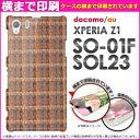 DM╩╪┴ў╬┴╠╡╬┴б·3D░ї║■б· [docomo/au XPERIA SO-01F/SOL23 (еиепе╣д┌еъев)═╤е▒б╝е╣][е▒б╝е╣/еле╨б╝/CASE/е▒б▌е╣][евепе╗е╡еъб╝/е╣е▐е█е▒б╝е╣/е╣е▐б╝е╚е╒ейеє═╤еле╨б╝][е┴езе├еп(е╓ещежеє)/so01f-3d0292]