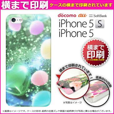 DM便送料無料★3D印刷★ [docomo/au/SoftBank iPhone 5S/iPhone 5共用ケース][ケース/カバー][アクセサリー/スマホケース/スマートフォン用カバー][ハート・風船(グリーン)/iphone5-3d0430]