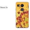 即納&送料無料!【docomo NEXUS 5x ケース】nexus5x ケース カバー CASE PC ハードケース ハードカバーアクセサリー スマホケース スマートフォン用カバー 人気 おしゃれ【秋238/nexus5x-PM238】