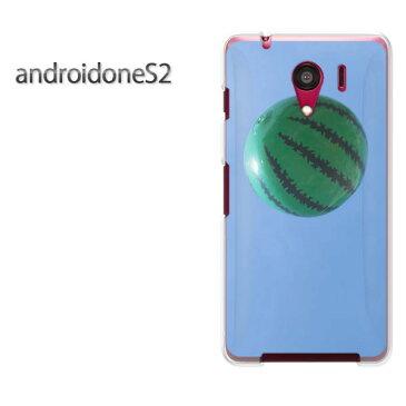 DM便送料無料ワイモバイル androidone S2アンドロイド s2 エスツー Yモバイル ケース カバークリア 透明 ハードケース ハードカバーアクセサリー スマホケース スマートフォン用カバー[シンプル・夏・スイカ(ブルー)/androidones2-pc-new1494]