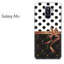 дцдже╤е▒┴ў╬┴╠╡╬┴ Galaxy A6+ е▒б╝е╣еоеуещепе╖б╝ a6 plus GALAXY A6PLUSепеъев ╞й╠└ е╧б╝е╔е▒б╝е╣ е╧б╝е╔еле╨б╝евепе╗е╡еъб╝ е╣е▐е█е▒б╝е╣ е╣е▐б╝е╚е╒ейеє═╤еле╨б╝ [е╔е├е╚бжеъе▄еєб╩╣їб╦/galaxya6plus-pc-ne425]