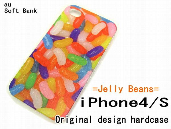 iPhone4S/iPhone4 ケース/カバー アイフォン4S ハードタイプ ゼリー ビーンズ(i4-616)[i-Phone4S/ケ−ス/i-Phone4sカバー]