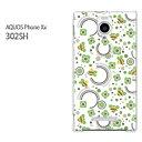 DM╩╪┴ў╬┴╠╡╬┴б┌SoftBank AQUOS Phone Xx 302SH (евепеке╣)е▒б╝е╣б█[302sh е▒б╝е╣][е▒б╝е╣/еле╨б╝/CASE/е▒б▌е╣][евепе╗е╡еъб╝/е╣е▐е█е▒б╝е╣/е╣е▐б╝е╚е╒ейеє═╤еле╨б╝][▓╓бж╦к(е░еъб╝еє)/302sh-pc-new0961]