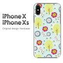 DM便送料無料 iPhoneX ケース カバー ハードix アイフォン テン iPhoneX IPH