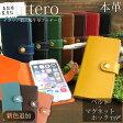 【DM便不可】全機種対応 本革 ブッテーロiPhone7ケース マグネット ホック ベルトタイプ 手帳型iPhone7 plus SOV33 F-03H SHV34 SH-04H DM-02HQua phone Xperia GALAXY AQUOS Xx3手帳 ダイアリー 高級 おしゃれ 磁石シンプル レザー te070