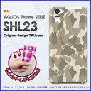 ゆうパケ送料無料★TPUソフトケース★au AQUOS Phone SERIE SHL23(アクオス)用ケース[shl23 ケース][ケース/カバー][迷彩・シンプル(ベージュ)/shl23-new1185]
