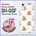 DM╩╪┴ў╬┴╠╡╬┴б·TPUе╜е╒е╚е▒б╝е╣б·docomo Disney Mobile SH-05F═╤е▒б╝е╣[sh05f е▒б╝е╣][е▒б╝е╣/еле╨б╝][╞░╩кбж╟нбже╧б╝е╚(е╘еєеп)/sh05f-new0930]