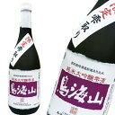 天寿 純米大吟醸雫酒 鳥海山 720ml