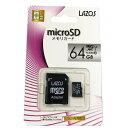 【送料無料】【ネコポスで発送】microSD XC メモリーカード 64GB Class10