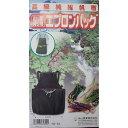 【高級純綿帆布】山菜採り用 エプロンバッグ TS-12