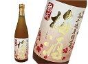 高千穂酒造 熟成 梅酒 720ml