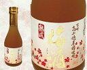 高千穂酒造 熟成 梅酒 300ml