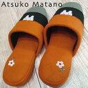 ATSUKO MATANO(またのあつこ)ウール混フェルトスリッパ 花とうさぎ オレンジ×カーキ/レディース(~24cm程度まで)