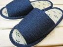 大きいスリッパ ジャンボ 畳中和風無地 藍/メンズ・LLサイズ(外寸30cm)