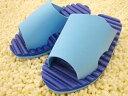 EVA製ダイエットスリッパ 足つぼストレッチ ブルー/女性用M・Lサイズ