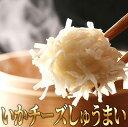 いかチーズしゅうまい 10個入り【いか】【イカ】【しゅうまい】【北海道】【函館】【
