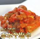 赤ホヤ塩辛 150g/瓶詰め【ほや】【ホヤ】【赤ほや】【塩辛】【珍味】【酒の肴】