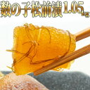 函館海鮮食材