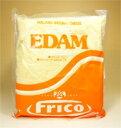 オランダフリコ エダムチーズ 粉末 1kg