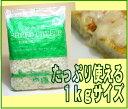 よつ葉シュレッドチーズ(ミックスチーズ)1kg×2袋