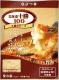 よつ葉 北海道十勝の3種のチーズ3袋