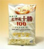 よつ葉 十勝とろけるミックスチーズ×2袋