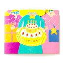 雑貨ブランドAIUEOの写真を入れて贈れるポケットアルバム☆メッセージを書き込んでバースデープレゼントに!開くとかわいい♪フォトレター Happy Birthday girls(ASL-04)