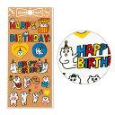 誕生日のプレゼントや写真に使えるAIUEOのバースデーシール!おーいくまちゃんがプレゼントをお届け♪KUMA HB(SR-71)