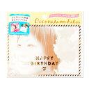 きむアルバムの表紙をカスタマイズ☆シーンに合わせて写真にメッセージをつけようデコレーションフィルムforきむアルバム (KAF-01):Birthday1
