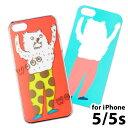 iPhone5 iPhone5s iPhoneSE ケース スマホケース スマホカバー アイフォンケース 手帳型 ブック型 ダイアリー型 雑貨ブランドAIUEO かわいいクリアタイプ★ iPhone5/5s/SE対応ケース (IPC-06) : WOLF CR2