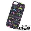 iPhone5 iPhone5s iPhoneSE ケース スマホケース スマホカバー アイフォンケース 手帳型 ブック型 ダイアリー型 雑貨ブランドAIUEO かわいいハードタイプ★ iPhone5/5s/SE対応ケース (IPH-27) : NEKO BORDER BCO S
