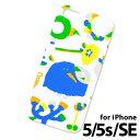 iPhone5 iPhone5s iPhoneSE ケース スマホケース スマホカバー アイフォンケース 手帳型 ブック型 ダイアリー型 雑貨ブランドAIUEO かわいいハードタイプ★ iPhone5/5s/SE対応ケース (IPH-32) : BIRD&FLOWER BL